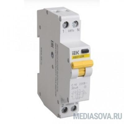 Iek MAD32-5-016-C-30 АВДТ32М С16 30мА - Автоматический Выключатель Диф. Тока ИЭК