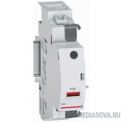 Legrand 406286 Модуль защиты от перенапряжений