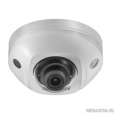 HIKVISION DS-2CD2523G0-IS (2.8mm) Hikvision 2Мп уличная компактная IP-камера с EXIR-подсветкой до 10м 1/2.8