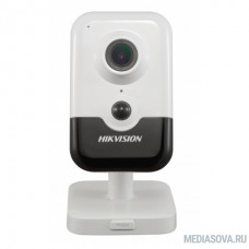 HIKVISION DS-2CD2423G0-IW (4mm) 2Мп компактная IP-камера с W-Fi и EXIR-подсветкой до 10м 1/2.8