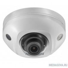 HIKVISION DS-2CD2543G0-IS (2.8mm) Видеокамера IP 2.8-2.8мм цветная корп.белые