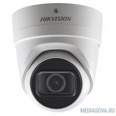 HIKVISION DS-2CD2H43G0-IZS Видеокамера IP Hikvision DS-2CD2H43G0-IZS 2.8-12м