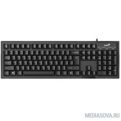 Genius Smart KB-102 Black классическая раскладная, SmartGenius, влагоустойчивая, клавиш 105, провод 1,5 м, USB [31300007402]