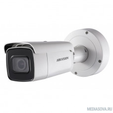 HIKVISION DS-2CD2643G0-IZS 4Мп Видеокамера, уличная цилиндрическая IP-камера с EXIR-подсветкой до 50м 1/3
