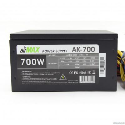 Блок питания AirMax AK-700W Блок питания 700W ATX (24+4+6пин, 140mm (SCP)\(OVP)\(OCP)\(UVP)\ATX 12V v.2.3)