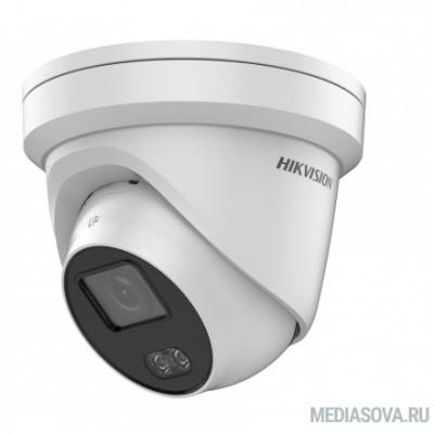 HIKVISION DS-2CD2327G1-L (4mm) Видеокамера IP 1080p 4-4мм