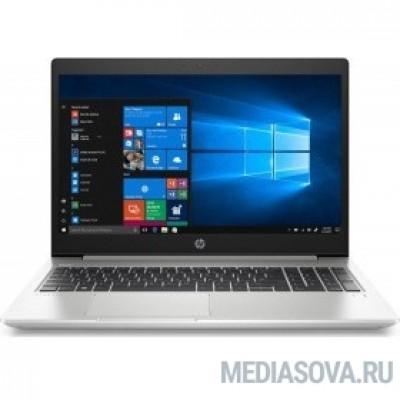 HP Probook 450 G6 [5PP80EA] Silver 15.6