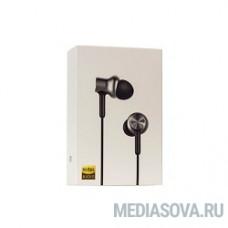 Xiaomi Mi In-Ear Headphones Pro HD silver ZBW4369TY