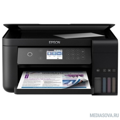 Epson   L6160 (A4 Duplex Net WiFi USB RJ-45 черный) C11CG21404