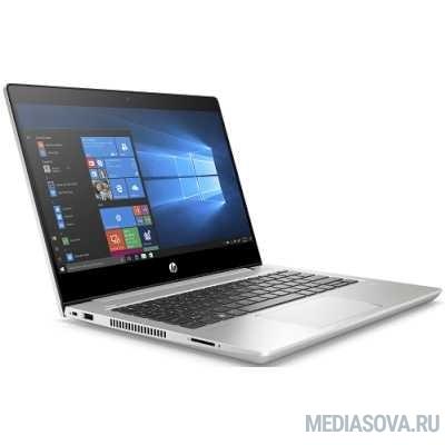 HP ProBook 430 G7 [8VU50EA] Silver 13.3 FHD (1920x1080) Core i7-10510U,16GB ,512GB SSD,Win10Pro