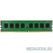 Kingston DDR4 DIMM 8GB KVR21N15S8/8 PC4-17000, 2133MHz, CL15