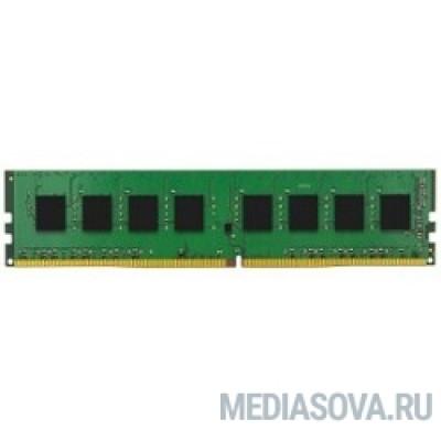 Оперативная память  Kingston DDR4 DIMM 8GB KVR21N15S8/8 PC4-17000, 2133MHz, CL15