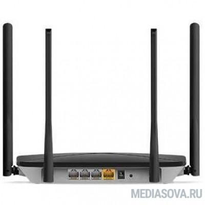 Mercusys AC12G AC1200 Двухдиапазонный гигабитный Wi-Fi роутер