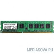 Foxline DDR3 DIMM 4GB (PC3-12800) 1600MHz FL1600D3U11S-4G