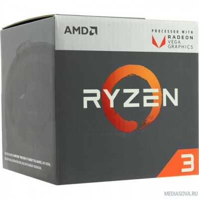Процессор CPU AMD Ryzen 3 2200G BOX 3.5-3.7GHz, 4MB, 65W, AM4, RX Vega Graphics