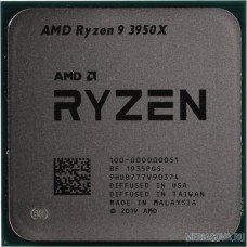 CPU AMD Ryzen 9 3950X BOX  3.5GHz, Turbo: 4.7GHz, Matisse, Кэш L2 - 8 Мб, Кэш L3 - 64 Мб, 7 нм, 105 Вт, Socket AM4