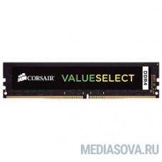 Corsair DDR4 DIMM 4GB CMV4GX4M1A2133C15 PC4-17000, 2133MHz, CL15