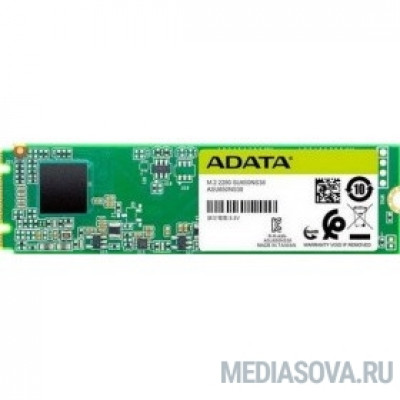 A-DATA SSD M.2 256GB Ultimate SU650 ASU650NS38-240GT-C