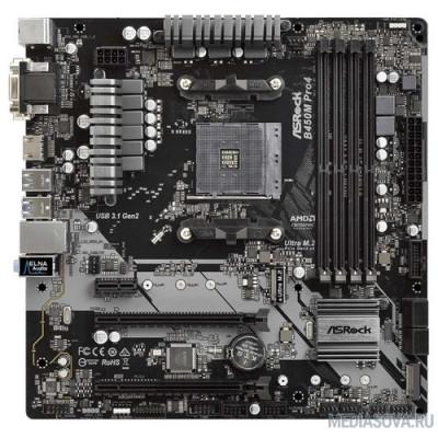 Материнская плата ASROCK B450M PRO4  RTL SocketAM4, AMD B450, mATX
