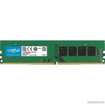 Оперативная память  Crucial DDR4 DIMM 16GB CT16G4DFD832A PC4-25600, 3200MHz