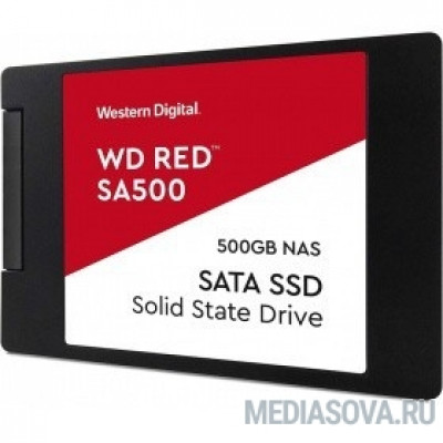SSD WD Red™ SA500 NAS 3D NAND WDS500G1R0A 500ГБ 2,5