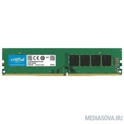 Оперативная память  Crucial DDR4 DIMM 8GB CT8G4DFRA266 PC4-21300, 2666MHz
