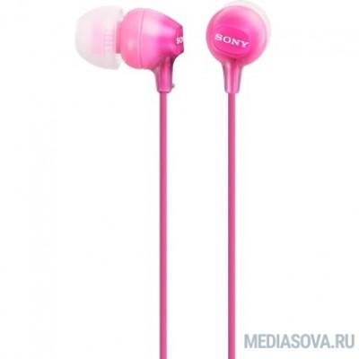 Наушники вкладыши Sony MDR-EX15LP 1.2м розовый проводные (в ушной раковине)
