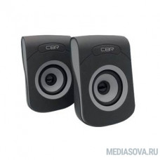 CBR CMS 366 Grey