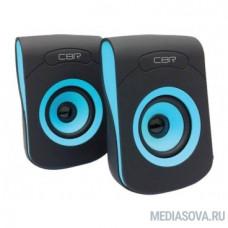 CBR CMS 366 Blue