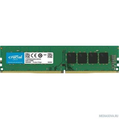 Оперативная память  Crucial DDR4 DIMM 4GB CT4G4DFS632A PC4-25600, 3200MHz