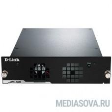 D-Link DPS-500A/A1A PROJ Резервный источник питания для коммутаторов (140 Вт)