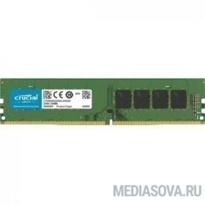 Оперативная память  Crucial DDR4 DIMM 8GB CT8G4DFRA32A 3200MHz