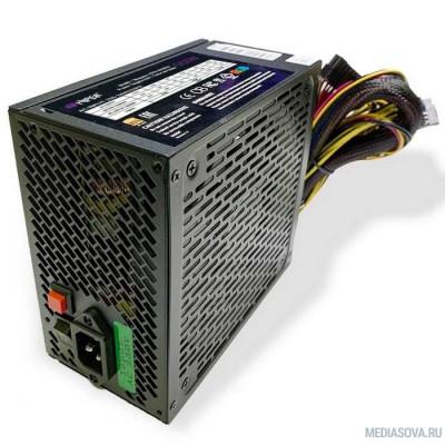 Блок питания HIPER Блок питания HPB-650RGB (ATX 2.31, 650W, ActivePFC, RGB 140mm fan, Black) BOX