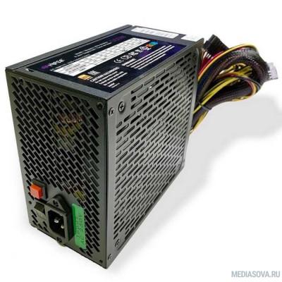 Блок питания HIPER Блок питания HPB-700RGB (ATX 2.31, 700W, ActivePFC, RGB 140mm fan, Black) BOX