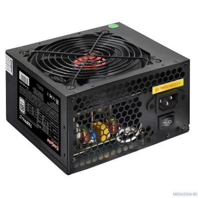 Блок питания Exegate EX282048RUS Блок питания 700W Exegate 700PPH-LT, 80+, RTL, ATX, black, APFC, 12cm, 24p, (4+4)p, 5*SATA, 3*IDE