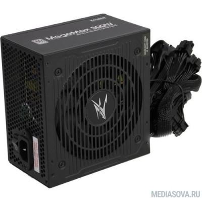 Блок питания Zalman <TX> ZM500-TX II
