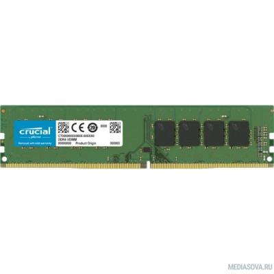 Оперативная память  DDR4 Crucial 16G 3200MHz CT16G4DFRA32A