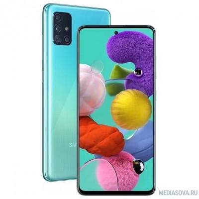 Samsung Galaxy A51 (2020) SM-A515F/DSM blue (синий)128Гб [SM-A515FZBCSER]