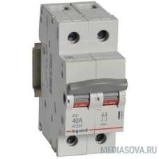 Legrand 419407 RX3 Выключатель-разъединитель  40А 2П
