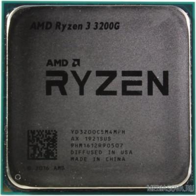 Процессор CPU AMD Ryzen 3 3200G PRO OEM 3.6GHz/Radeon Vega 8