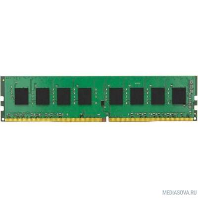 Оперативная память  Модуль памяти DIMM DDR4   8GB <PC4-23400> Kingston <KVR29N21S8/8> CL21