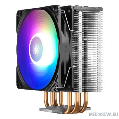 Cooler Deepcool  GAMMAXX GT A-RGB LGA20XX/1366/115X/AM4/AM3/+/AM2/+/FM2/+/FM