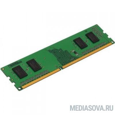 Оперативная память  Kingston DDR4 DIMM 8GB KVR32N22S6/8 PC4-25600, 3200MHz, CL22