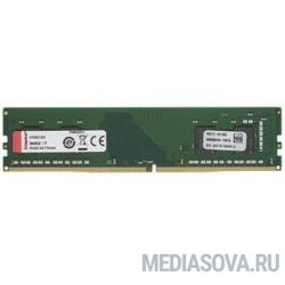 Оперативная память  Kingston DDR4 DIMM 8GB KVR29N21S6/8 PC4-23400, 2933MHz, CL21