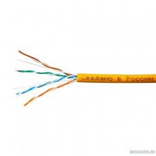 SkyNet Кабель UTP нг-LSZH 4x2x0,51, низкое дымовыделение, нулевое содержание галогенов (305м) [CSP-UTP-LSZH-4-CU]