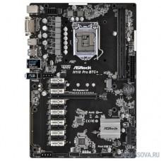 ASRock H110 PRO BTC+  RTL LGA 1151, Intel H110, DDR4, 4x SATA 6Gb/s, кабель SATA х2