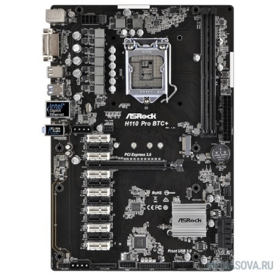 Материнская плата ASRock H110 PRO BTC+  RTL LGA 1151, Intel H110, DDR4, 4x SATA 6Gb/s, кабель SATA х2