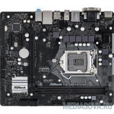 Asrock H470M-HDV/M.2 Soc-1200 Intel H470 2xDDR4 mATX AC`97 8ch(7.1) GbLAN+VGA+DVI+HDMI