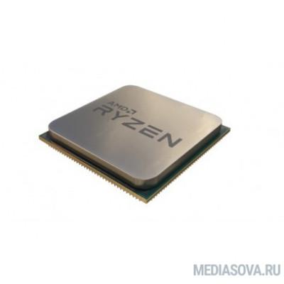 Процессор CPU AMD Ryzen 3 4300GE OEM