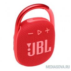 Динамик JBL Портативная акустическая система  JBL CLIP 4, красная